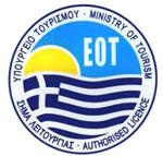 EOT LICENCE / Αρ. πρωτ. 2762/19-9-2014