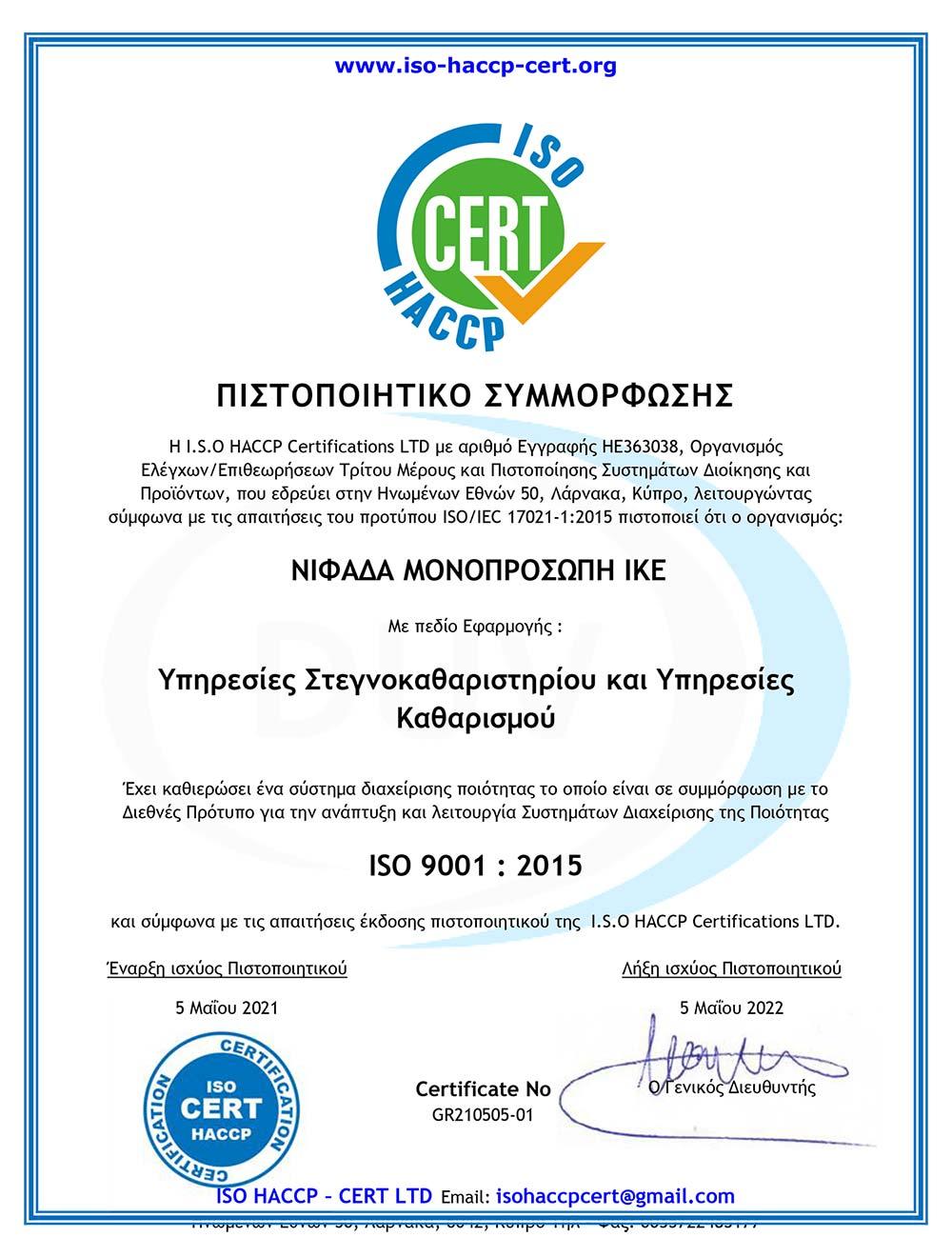 ISO certificate Nifada